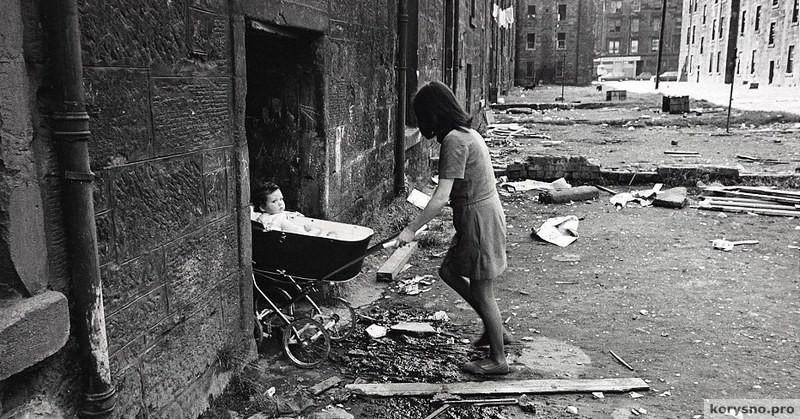 Нищета в Великобритании в конце 60-х (Редкие фото)