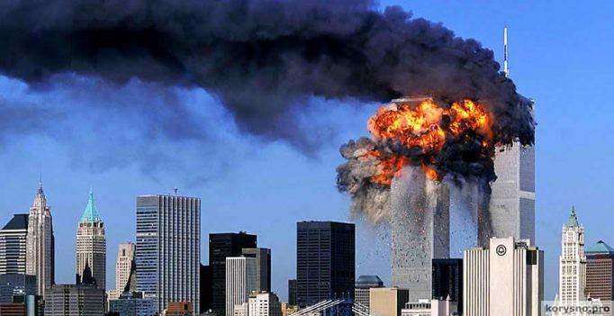 Теракт, которого не было. Кто убил 11 сентября три тысячи американцев?