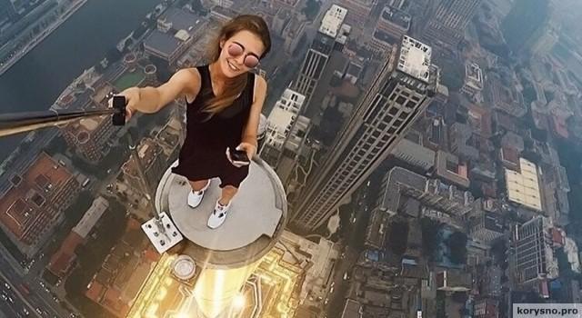Эта девушка делает самые рискованные селфи