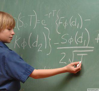 Дети, которые изменят мир: Истории 13 гениев