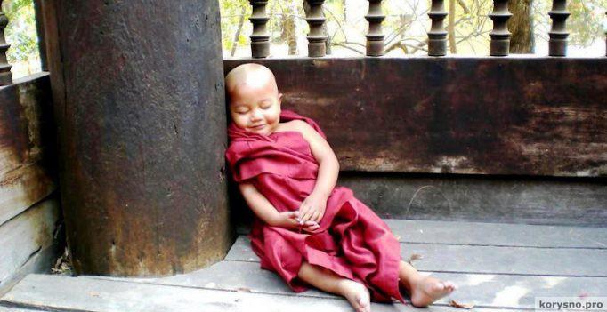 """Три буддистских истины, после которых вас """"отпустит"""""""