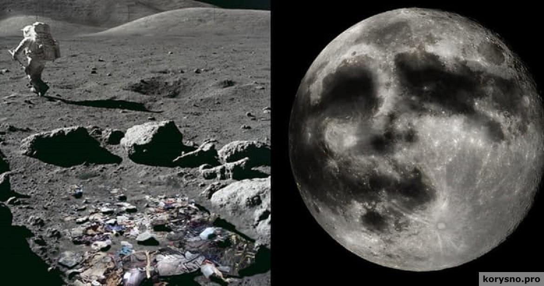 15 самых удивительных фактов о Луне (16 фото)