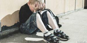 Что делать, если ребёнка травят в школе