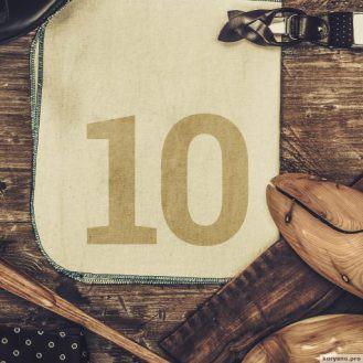 10 вещей, которые должны быть у каждого мужчины
