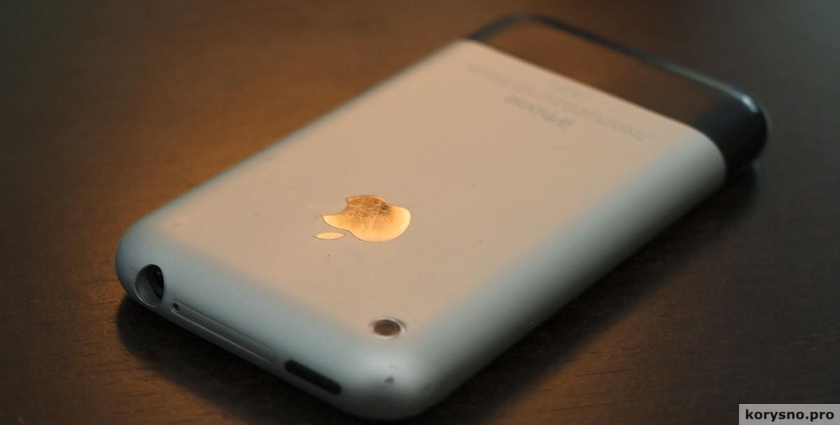 Оригинальный iPhone 2G стоит дороже семёрки!