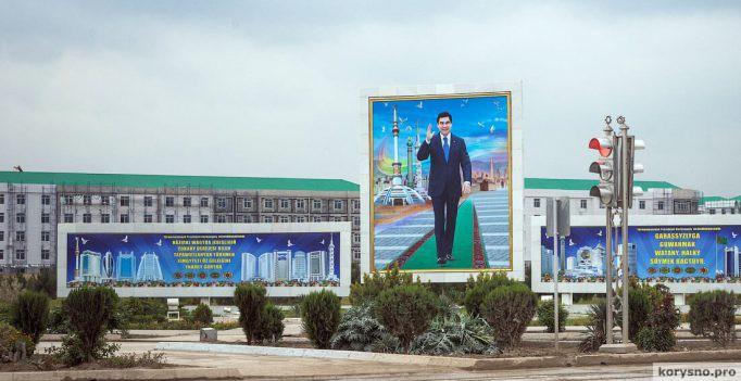 Запретный Туркменистан (+фото)