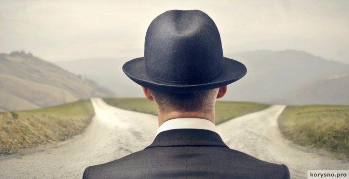 Законы управления своей жизнью и судьбой