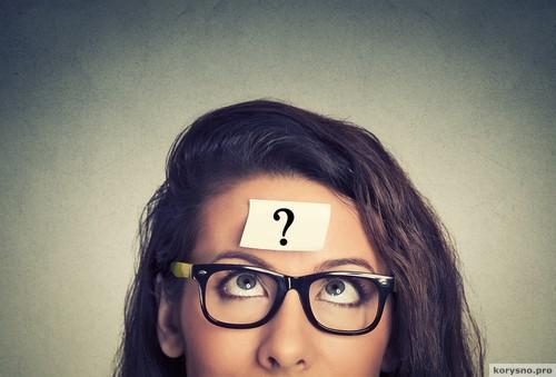 Простой тест — что для вас важно на самом деле?