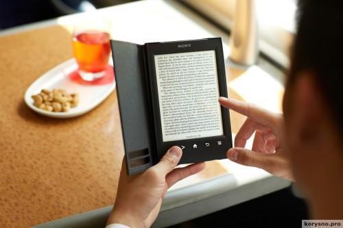 20 электронных библиотек, где можно брать книги бесплатно и легально