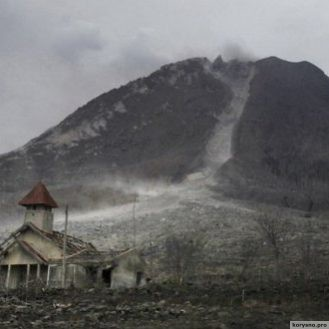 Деревни, выгоревшие после извержения вулкана