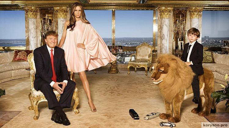 Дом, который построил Дональд Трамп (фото)