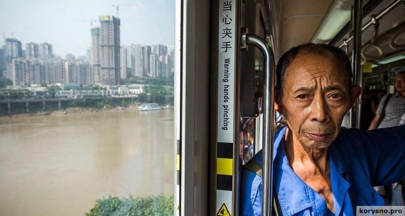 Чунцин - крупнейший город Китая