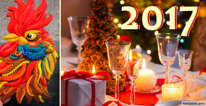 Вот 10 вещей, которые обязательно должны быть на Новогоднем столе