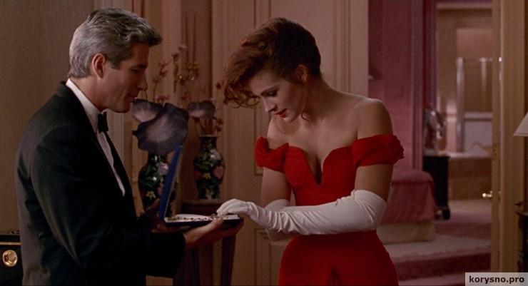 Настоящая концовка фильма «Красотка» с Джулией Робертс просто шокирует