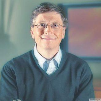 Мудрые советы Билла Гейтса