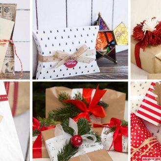 50 ідей для оригінальної упаковки подарунків
