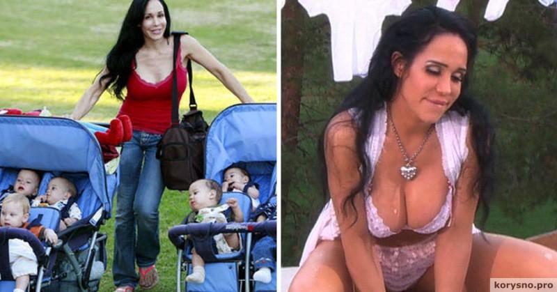 Чтобы обеспечить 14 детей, мать-одиночка ушла в «клубничку»...
