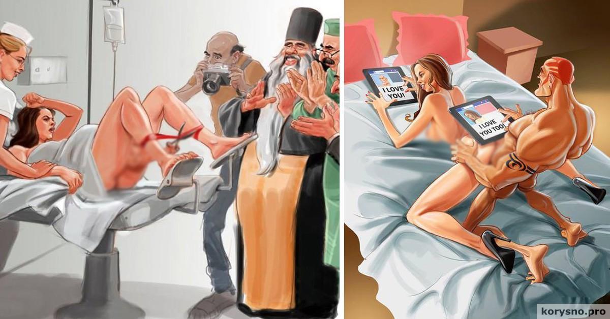 Куда катится наш мир?! 11 шокирующих иллюстраций о современном обществе