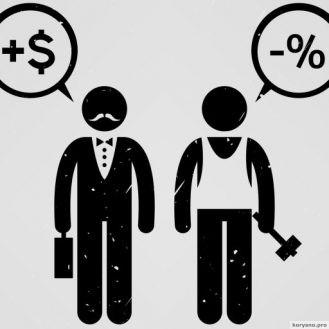 Чем привычки богатых людей отличаются от привычек бедных, или Как выйти из замкнутого круга