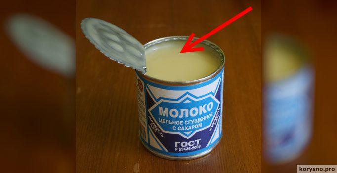 5 неизвестных фактов из истории создания сгущенного молока