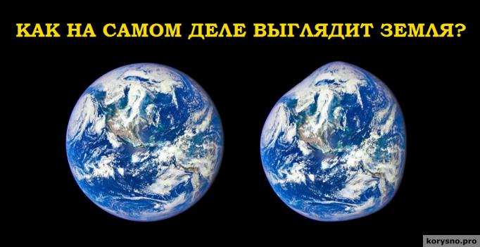 Оказывается, Солнечная система вовсе не такая, как мы привыкли думать