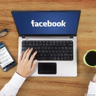 Вот 17 простых и полезных советов по использованию Facebook, которые пригодятся каждому