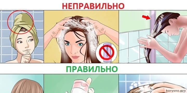 8 ошибок, которые вы допускаете, когда моете голову
