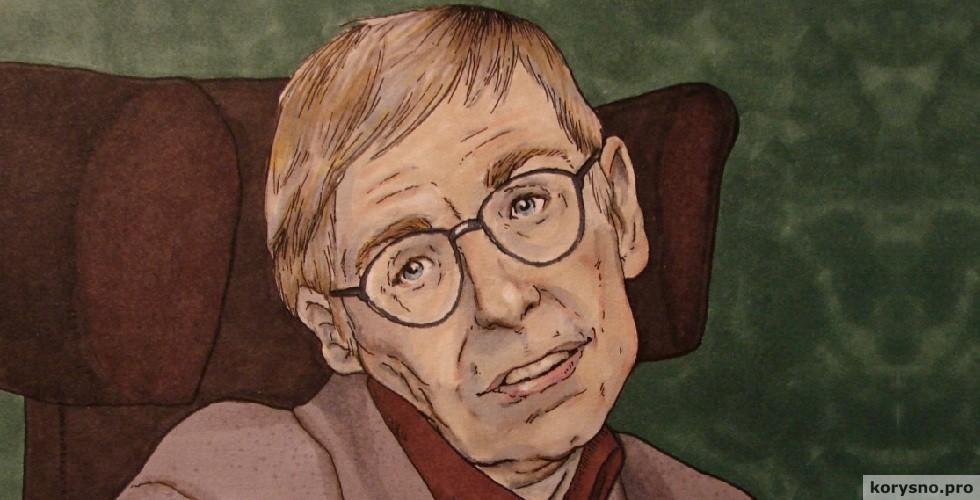 Стивен Хокинг: Настало самое опасное время в истории человечества!
