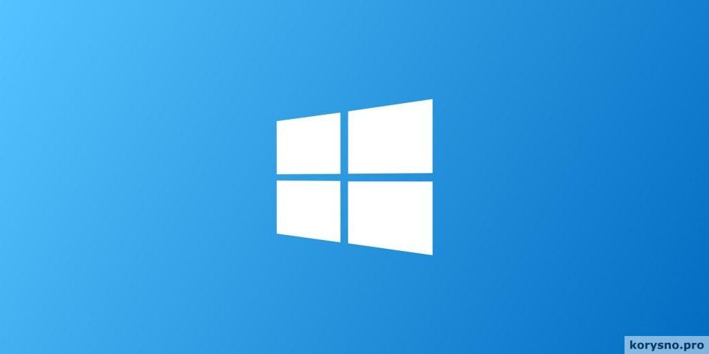 Как почистить компьютер от рекламы, удалить мусор и ускорить работу Windows