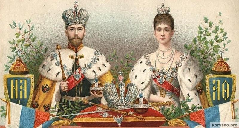 Царское угощение: меню с коронации Николая II