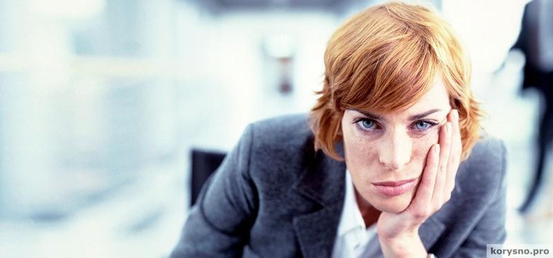 Как имя женщины влияет на ее здоровье