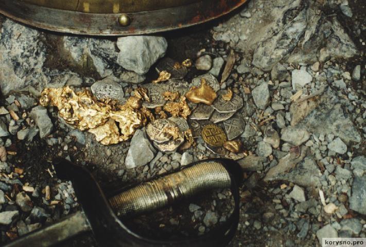 Затерянное золото Эльдорадо