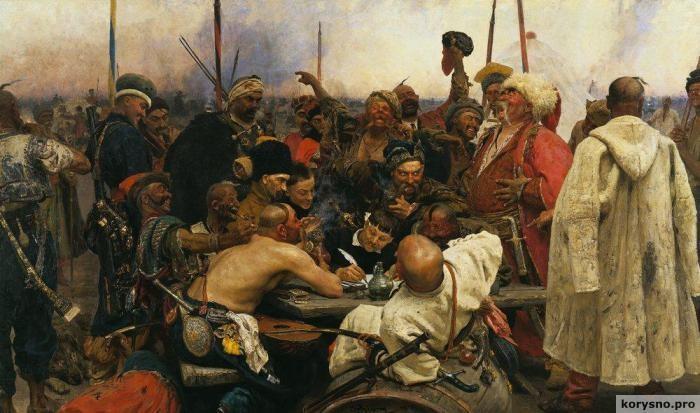 «Запорожцы» Ильи Репина: почему на картине один казак без рубашки