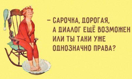 Нет, это не рай, это, таки, Одесса! 100 одесских анекдотов.
