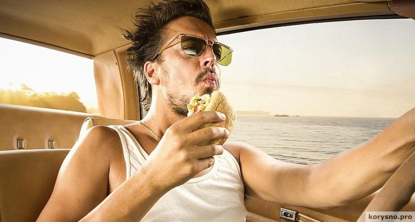 А вы знали, что по еде можно узнать характер мужчины?