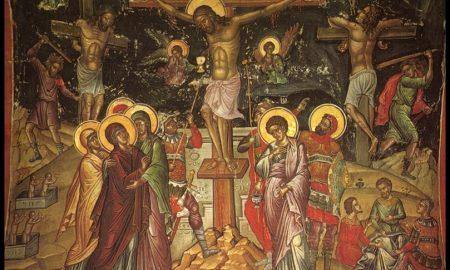 Найденная в Турции 1500-летняя Библия опровергает распятие Иисуса!