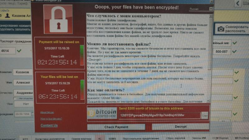 Эпидемия WannaCry: Все, что вам нужно знать о черве и как от него защититься