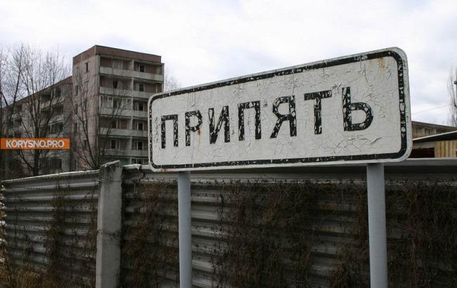 Интересные факты и мифы об аварии на Чернобыльской АЭС