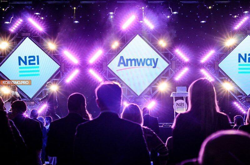 Исповедь работника Amway