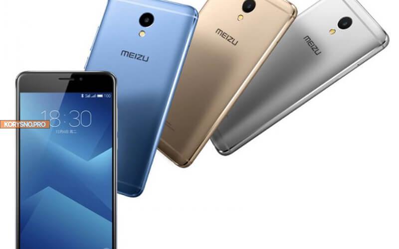 Компания Meizu: совершенству нет предела