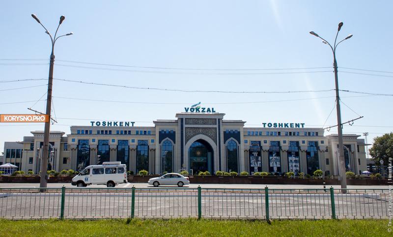 Вы находитесь в Узбекистане, если...