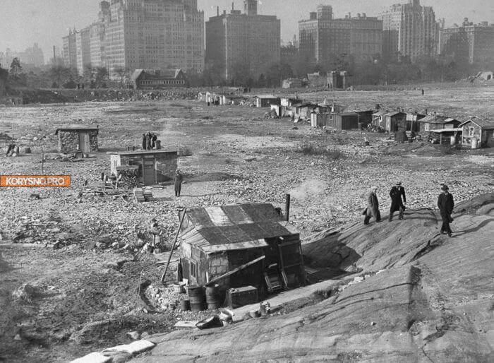 Центральный парк во время Великой депрессии. 1930–е годы, Нью–Йорк (фото)