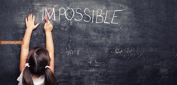 5 шагов, с которых успешные люди начинают свой день