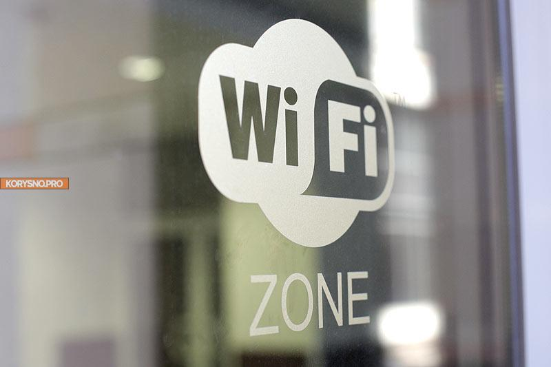 «Тихий убийца»: медики назвали 5 опасностей Wi-Fi