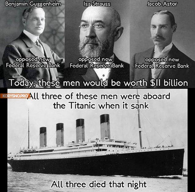 Титаник, когда титаны облажались, но этого никто не заметил