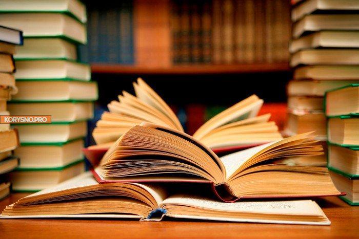 10 книг, которые помогут тебе стать лучше