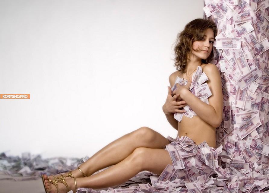 7 признаков женщин, которым нужны только деньги