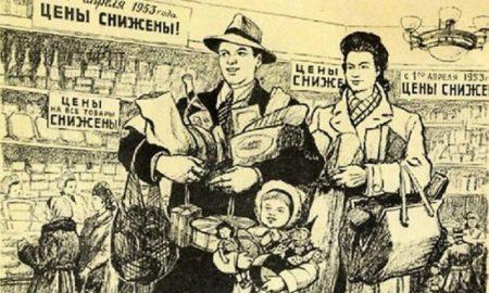 Как на самом деле жили люди при Сталине