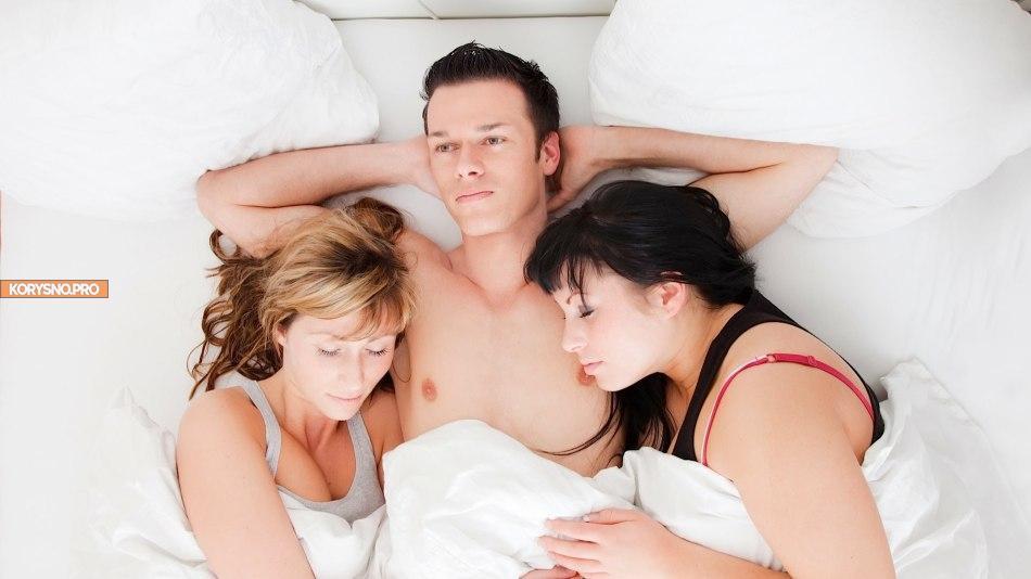 Правило трех любовниц