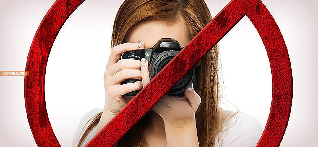 Места на Земле, за фотографирование которых грозит тюрьма и штраф